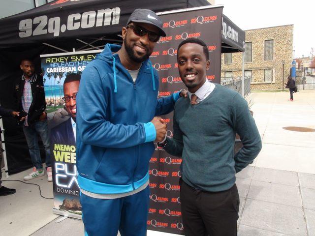 Rickey Smiley Step Show WERQ FM